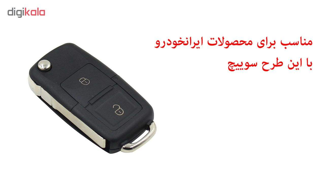 جاسوئیچی خودرو مدل LC-E147 مناسب برای پژو 405 main 1 1