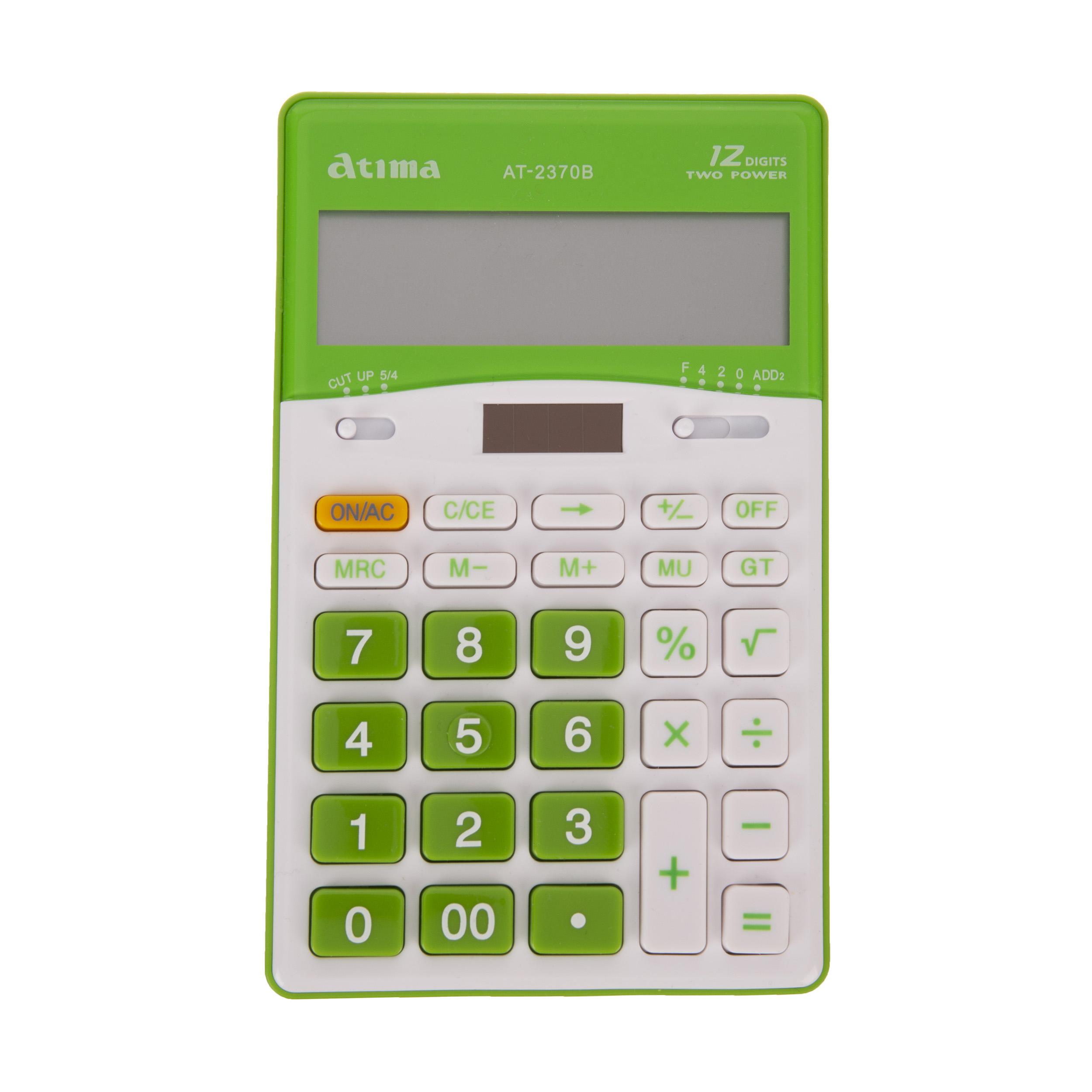 ماشین حساب آتیما مدل AT-2370B