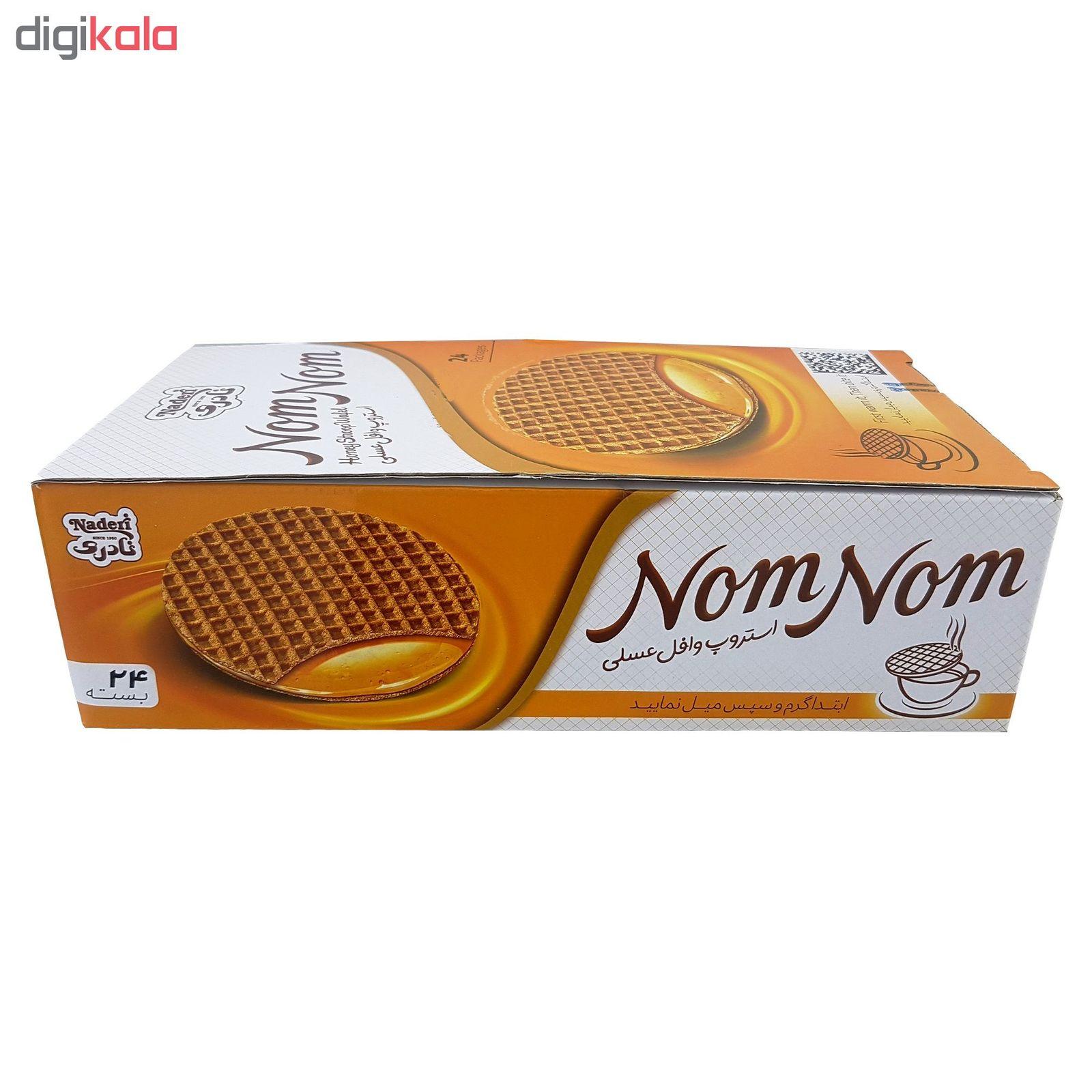 وافل عسلی نادری مقدار 37 گرم بسته 24 عددی main 1 2