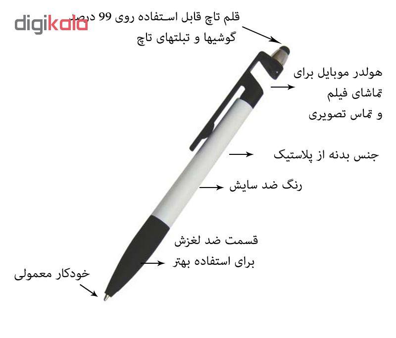 قلم لمسی مدل 4488 - JD