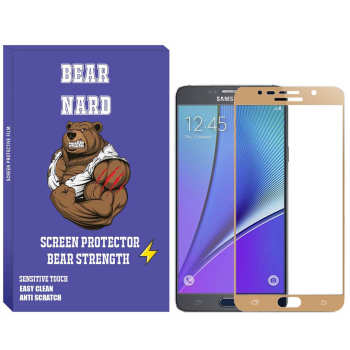 محافظ صفحه نمایش برنارد مدل FUB_01 مناسب برای گوشی موبایل سامسونگ Galaxy Note5