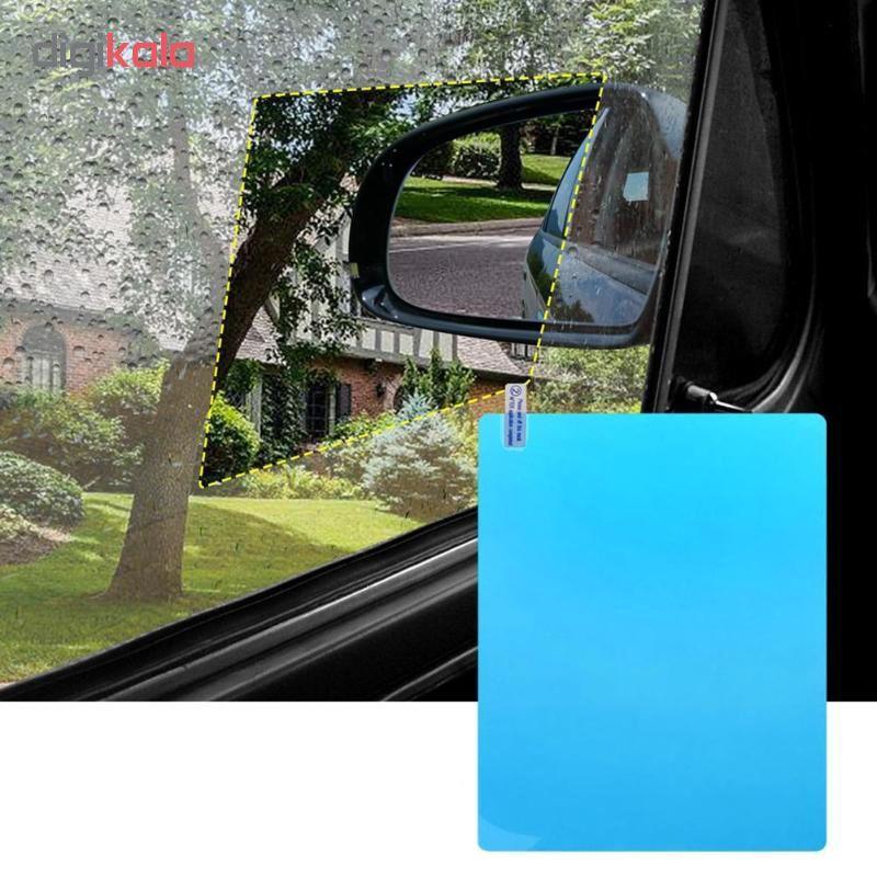 برچسب و محافظ ضد آب شیشه و  آینه خودرو مدل HD01 مجموعه 4عددی main 1 2