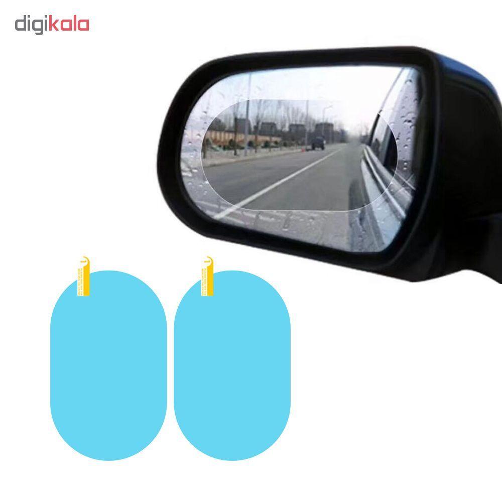برچسب و محافظ ضد آب شیشه و  آینه خودرو مدل HD01 مجموعه 4عددی main 1 4