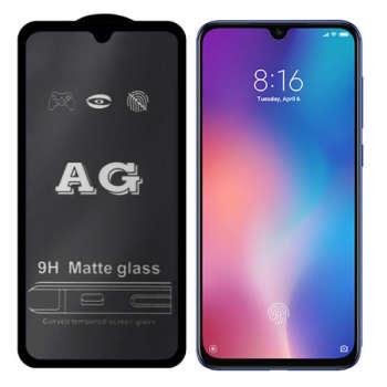 محافظ صفحه نمایش مات مدل GM-001 مناسب برای گوشی موبایل شیائومی Redmi Note 7