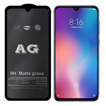 محافظ صفحه نمایش مات مدل GM-004 مناسب برای گوشی موبایل شیائومی Redmi Note 8 Pro