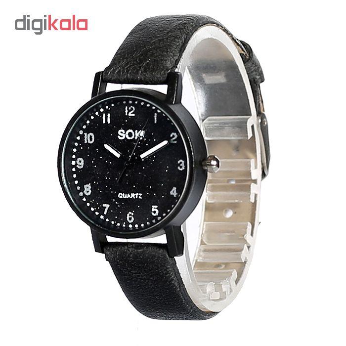 ساعت مچی عقربه ای زنانه سوک مدل  K 555 - ME              ارزان