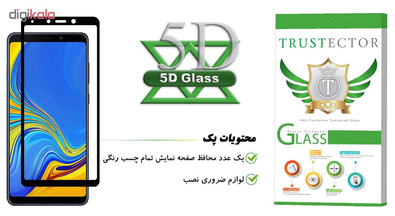 محافظ صفحه نمایش تراستکتور مدل GSS مناسب برای گوشی موبایل سامسونگ Galaxy A9 2018 main 1 1