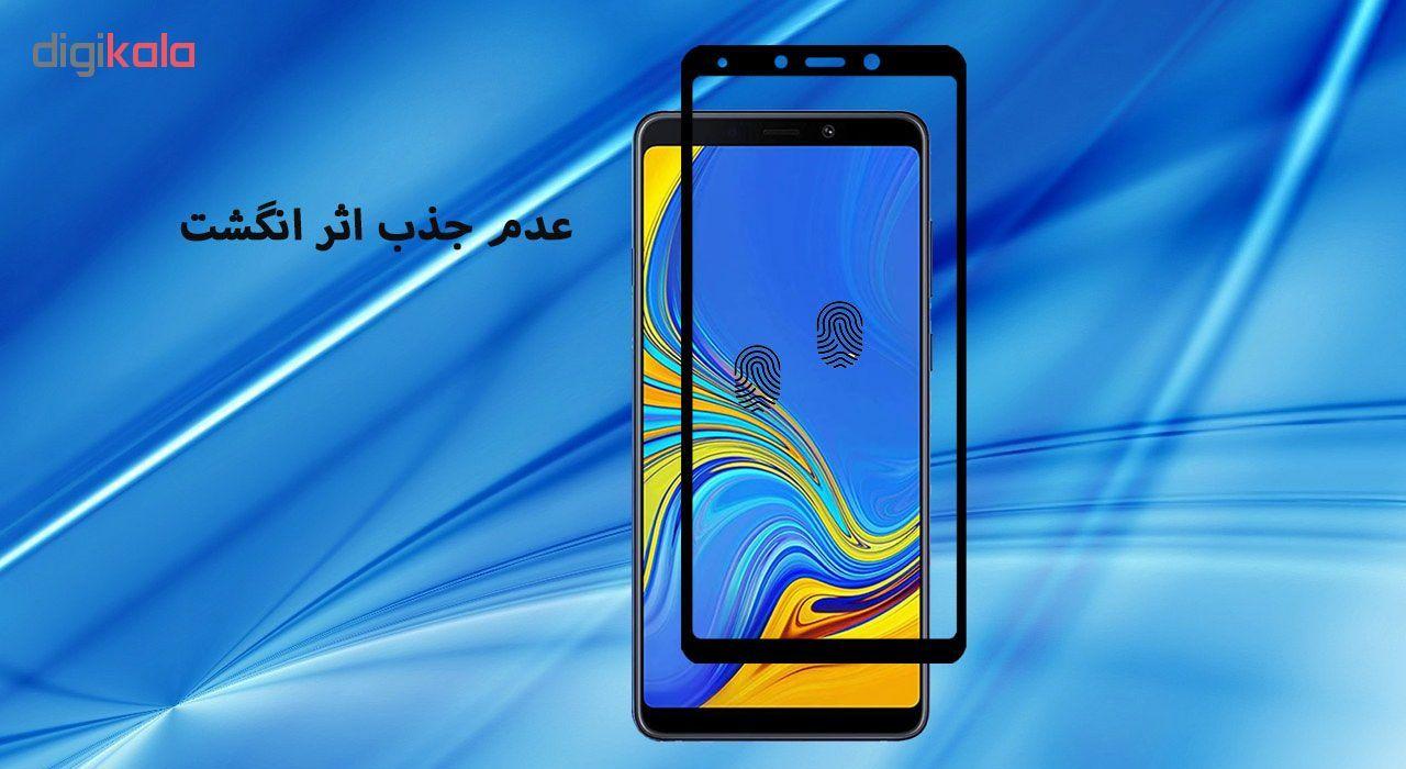 محافظ صفحه نمایش تراستکتور مدل GSS مناسب برای گوشی موبایل سامسونگ Galaxy A9 2018 main 1 5