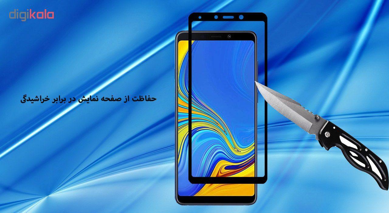 محافظ صفحه نمایش تراستکتور مدل GSS مناسب برای گوشی موبایل سامسونگ Galaxy A9 2018 main 1 6
