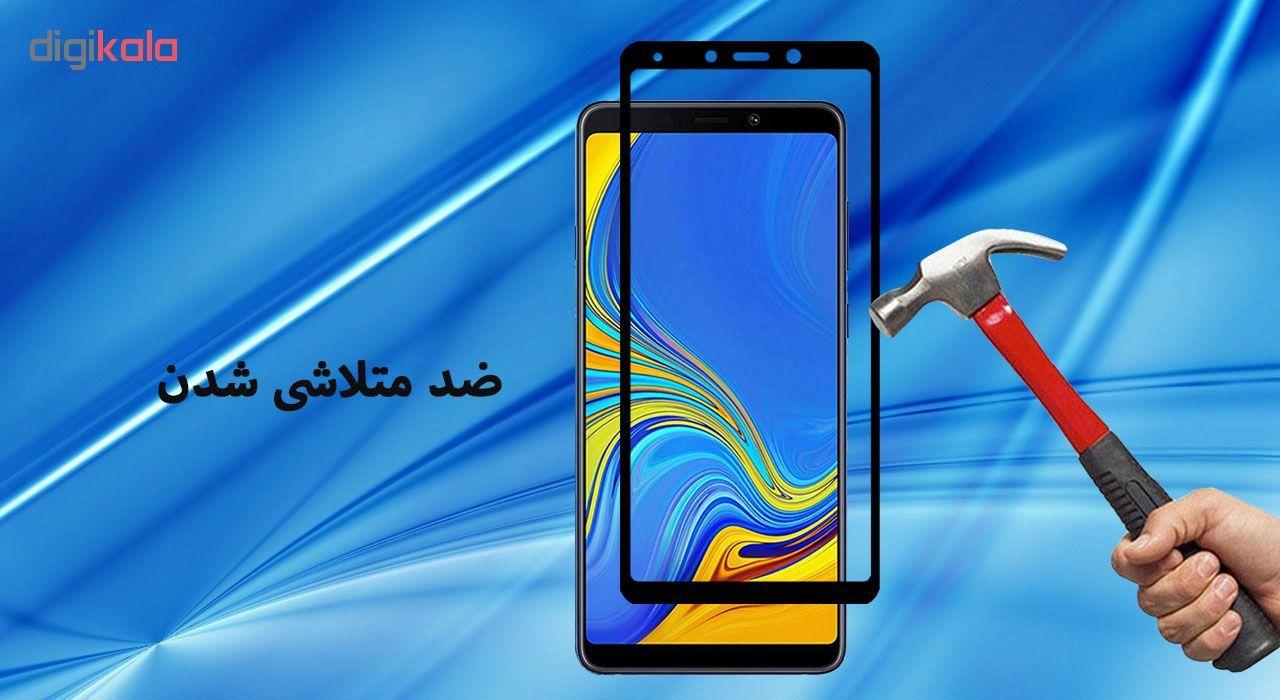 محافظ صفحه نمایش تراستکتور مدل GSS مناسب برای گوشی موبایل سامسونگ Galaxy A9 2018 main 1 7