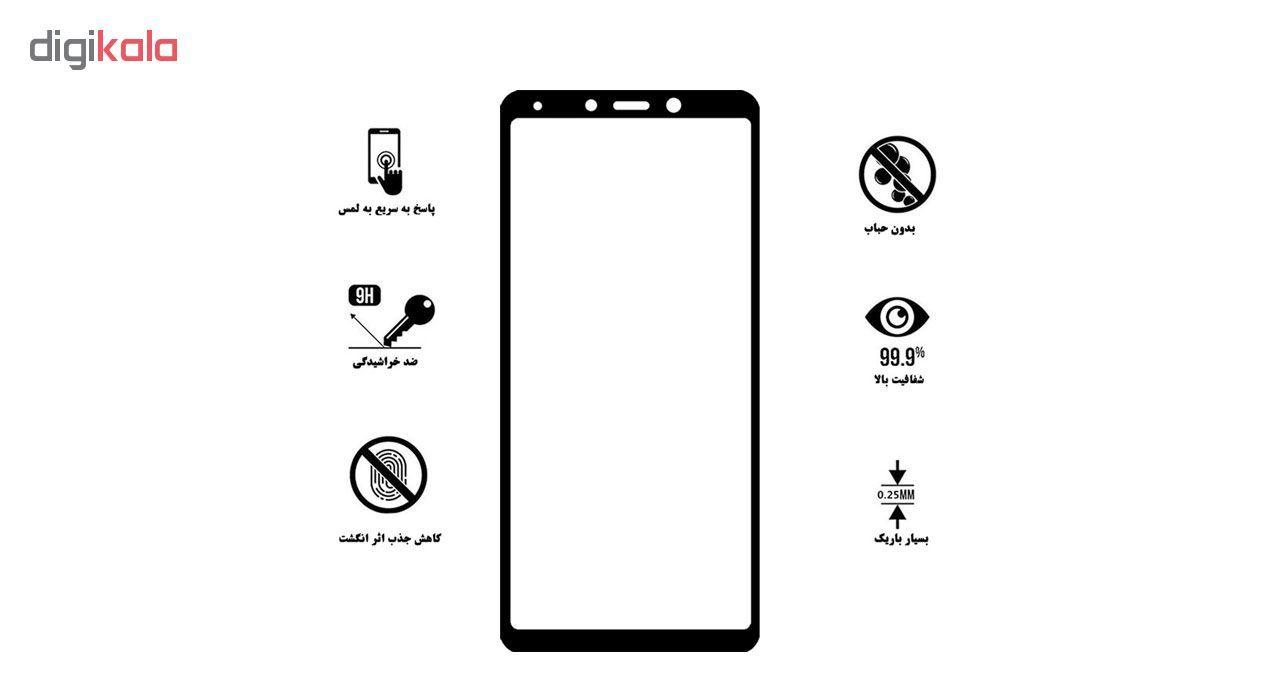 محافظ صفحه نمایش تراستکتور مدل GSS مناسب برای گوشی موبایل سامسونگ Galaxy A9 2018 main 1 8