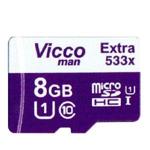 کارت حافظه microSDHC ویکو من مدل Extre 533X کلاس 10 استاندارد UHS-I U1 سرعت80MBpsظرفیت 8 گیگابایت