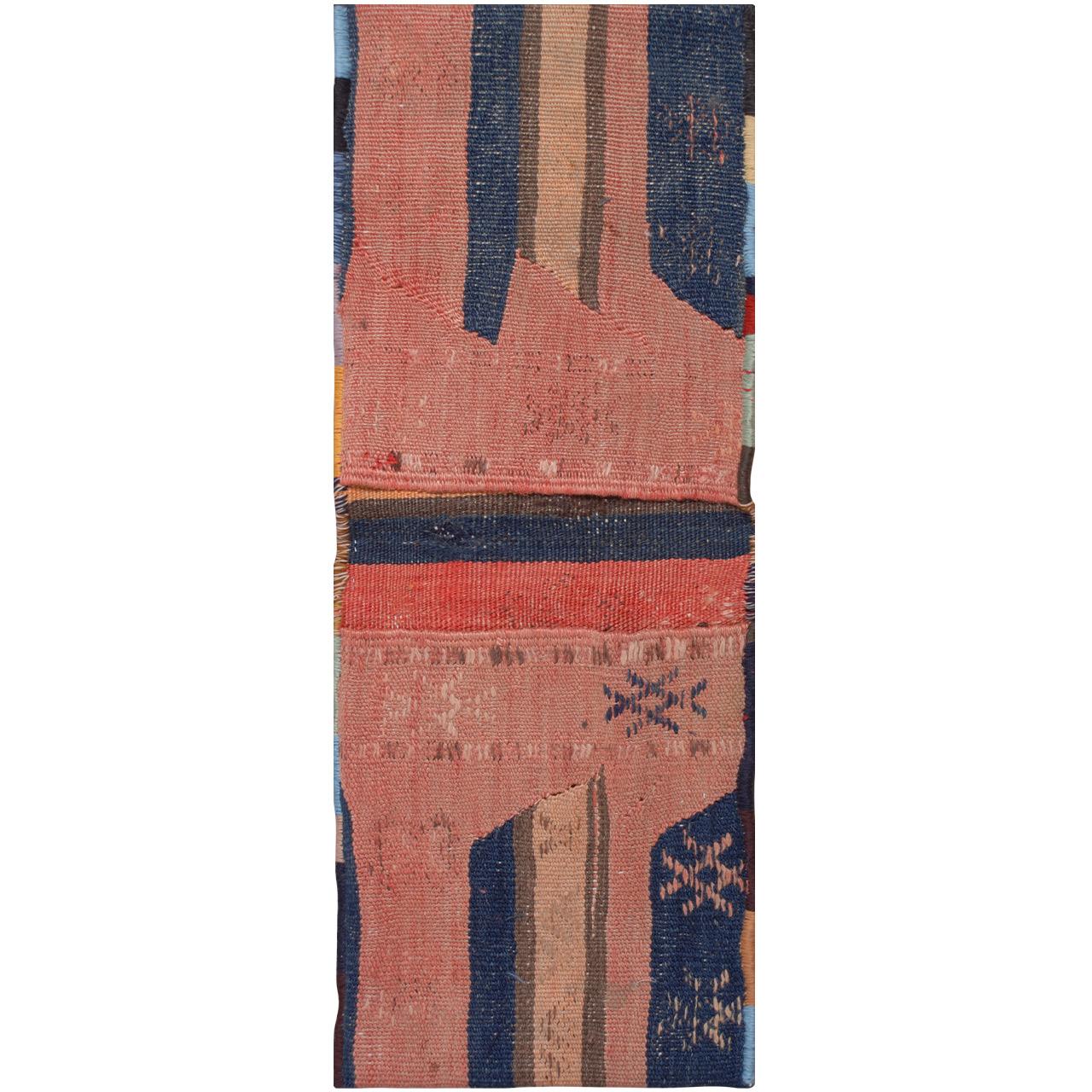 خورجین دستبافت قدیمی فرش هريس کد 101304