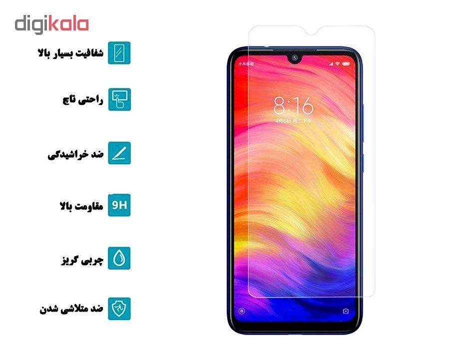 محافظ صفحه نمایش وایت ولف مدل WGF مناسب برای گوشی موبایل نوکیا Nokia 6.1 / 6 2018 main 1 2