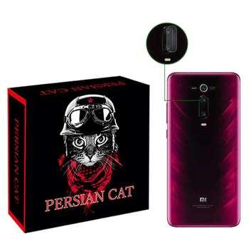 محافظ لنز دوربین پرشین کت مدل PCL مناسب برای گوشی موبایل شیائومی Mi 9T