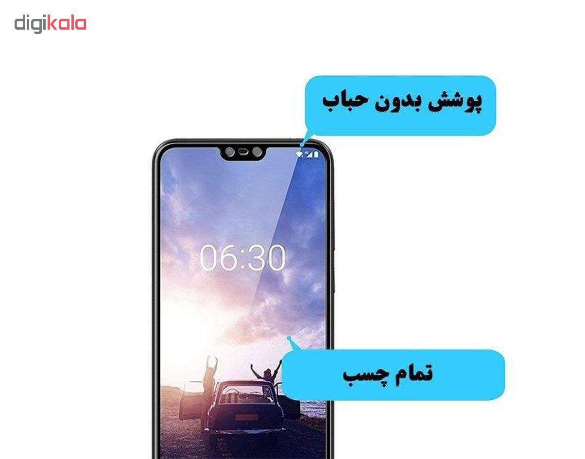 محافظ صفحه نمایش وایت ولف مدل WGF مناسب برای گوشی موبایل نوکیا Nokia 6.1 / 6 2018 main 1 4