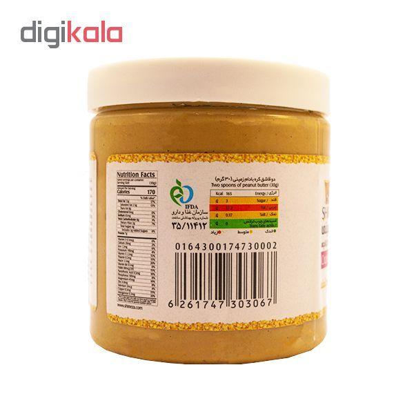 کره بادام زمینی کرانچی شیررضا مقدار 300 گرم main 1 1