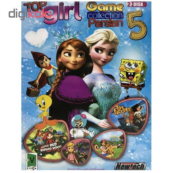 خرید اینترنتی بازی Top Girl Game Collection Parsian 5 مخصوص PC اورجینال