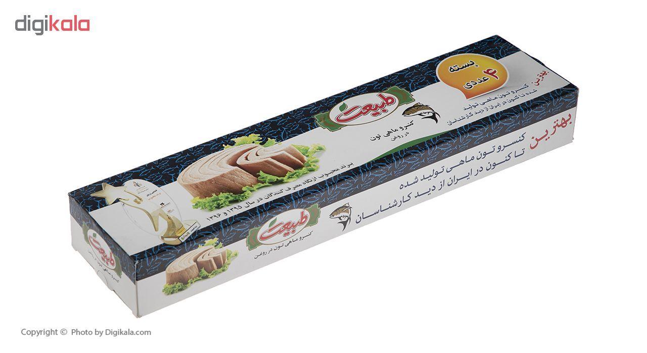 کنسرو ماهی تون در روغن گیاهی طبیعت - 180 گرم بسته 4 عددی main 1 7