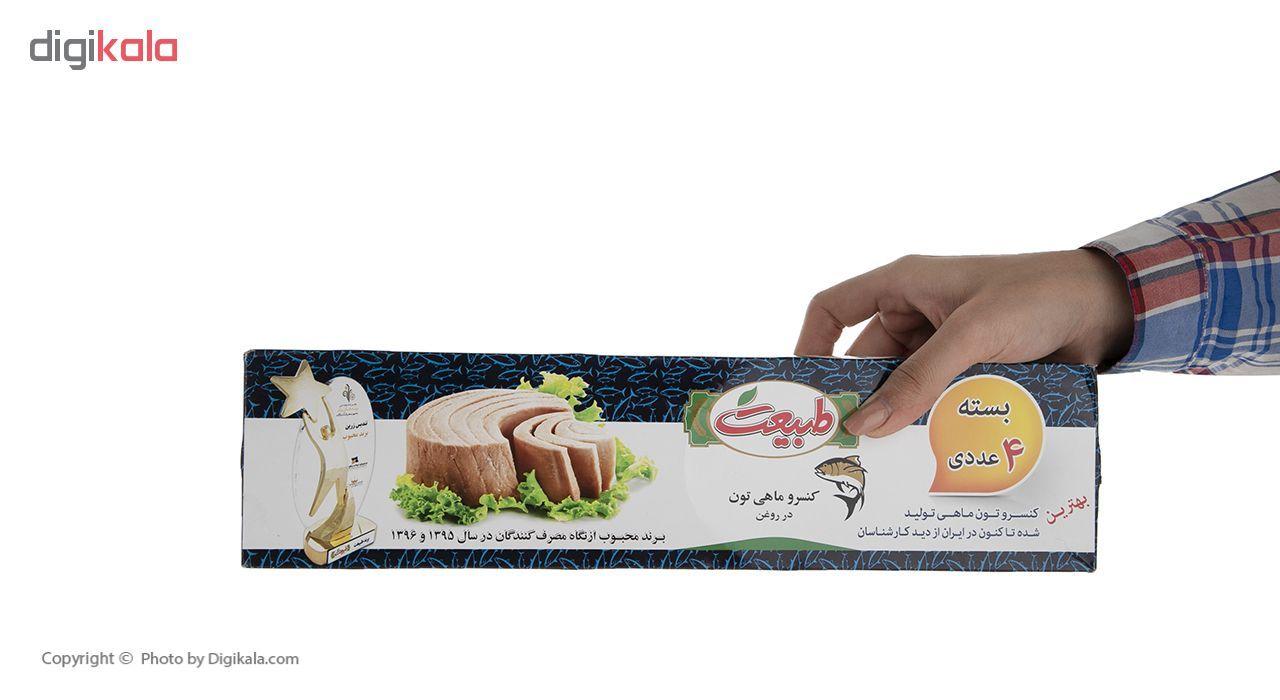 کنسرو ماهی تون در روغن گیاهی طبیعت - 180 گرم بسته 4 عددی main 1 9