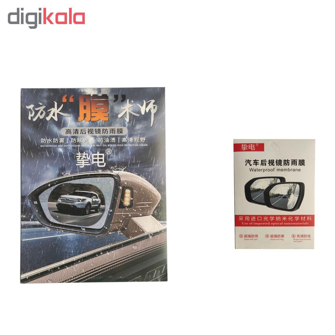 برچسب و محافظ ضد آب شیشه و  آینه خودرو مدل HD01 مجموعه 4عددی main 1 7