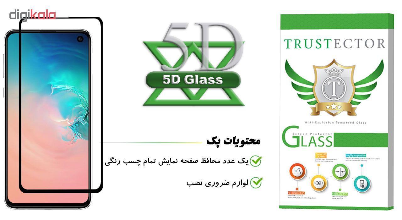 محافظ صفحه نمایش تراستکتور مدل GSS مناسب برای گوشی موبایل سامسونگ Galaxy S10e main 1 1