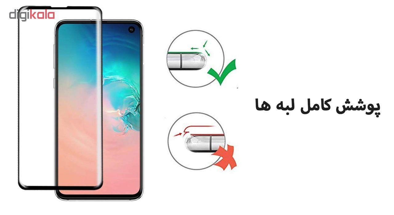 محافظ صفحه نمایش تراستکتور مدل GSS مناسب برای گوشی موبایل سامسونگ Galaxy S10e main 1 4