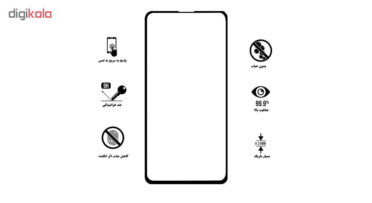 محافظ صفحه نمایش تراستکتور مدل GSS مناسب برای گوشی موبایل سامسونگ Galaxy S10e main 1 9