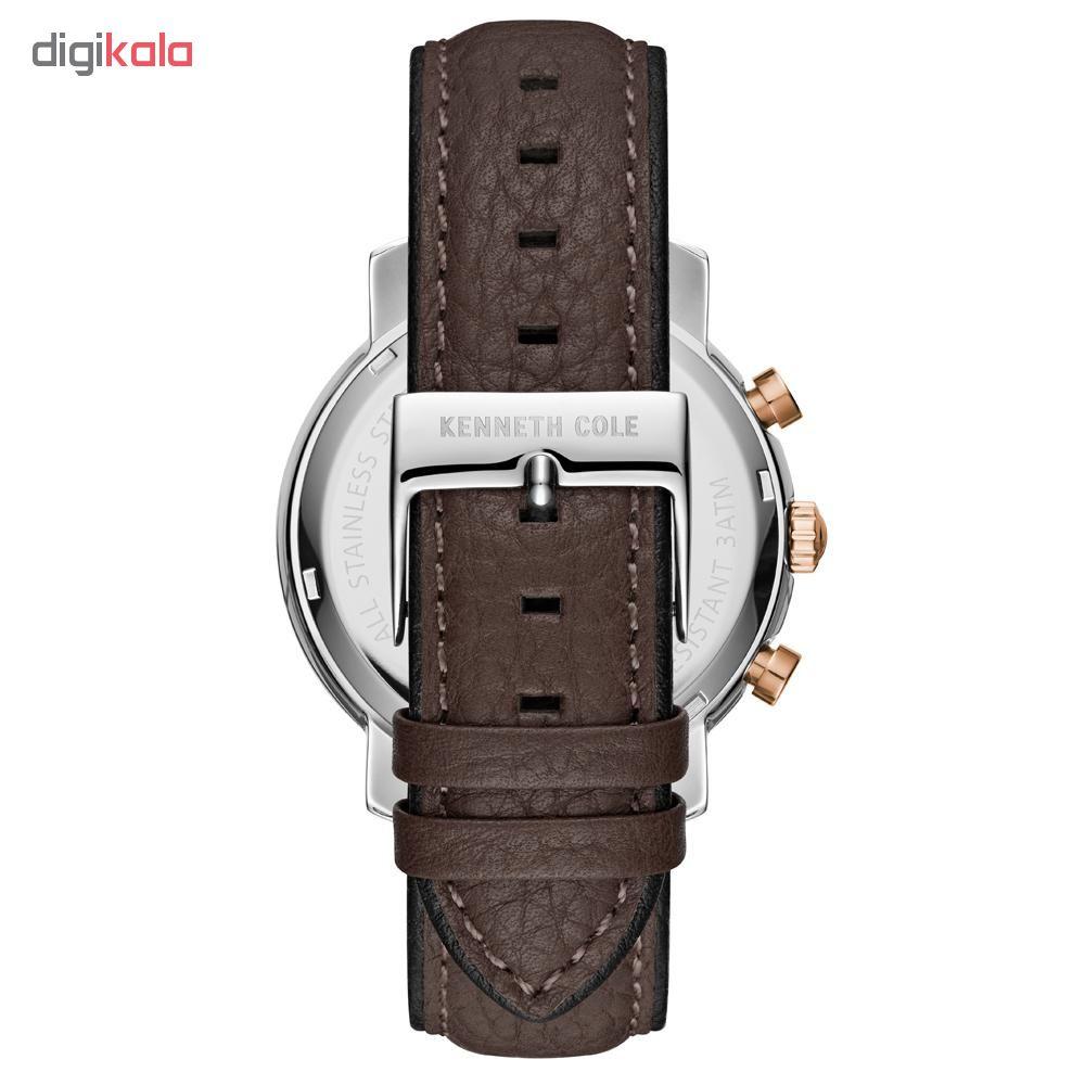 کد تخفیف                                      ساعت مچی عقربه ای مردانه کنت کول مدل KC50775003
