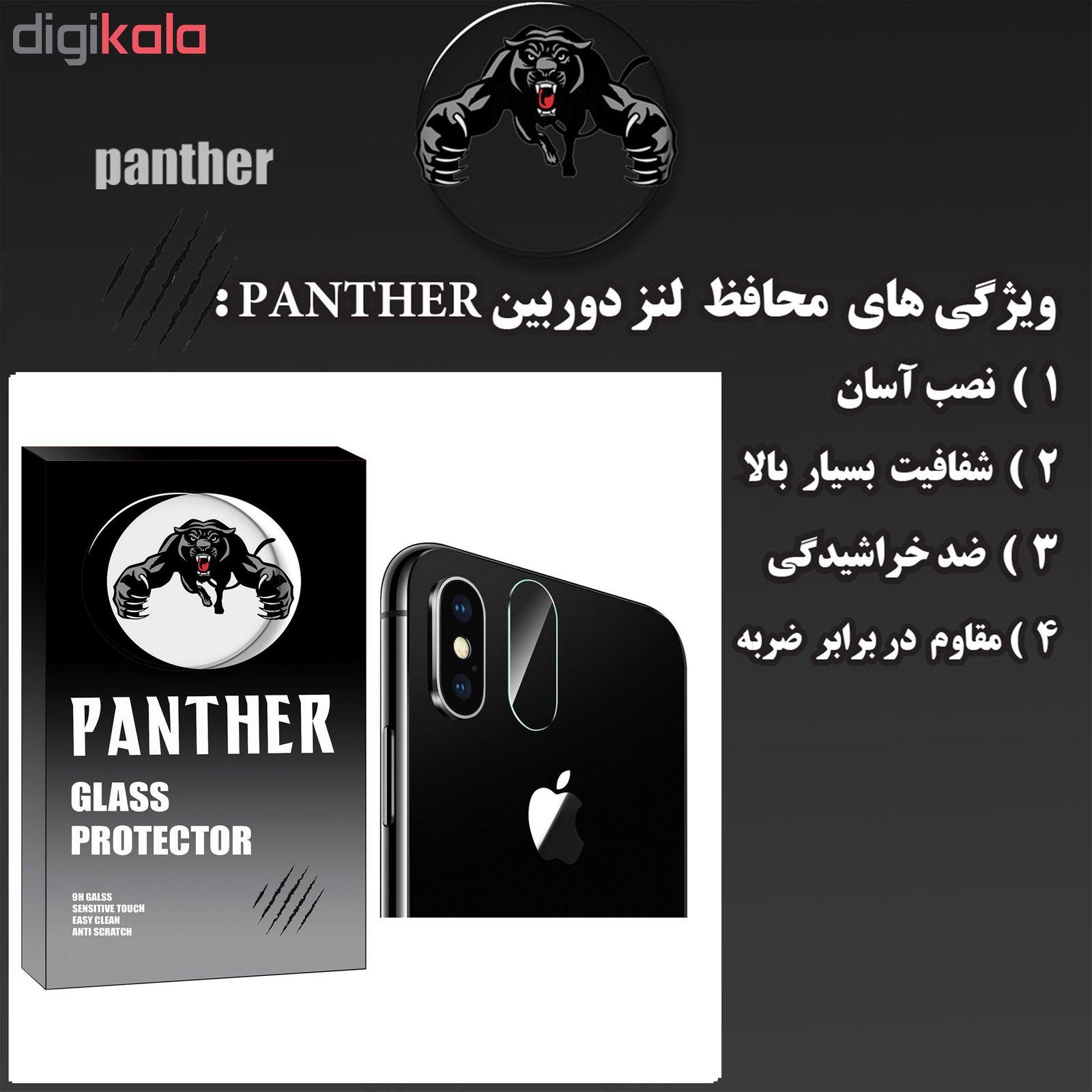 محافظ لنز دوربین پنتر مدل SDP-001 مناسب برای گوشی موبایل اپل iPhone X / Xs main 1 1