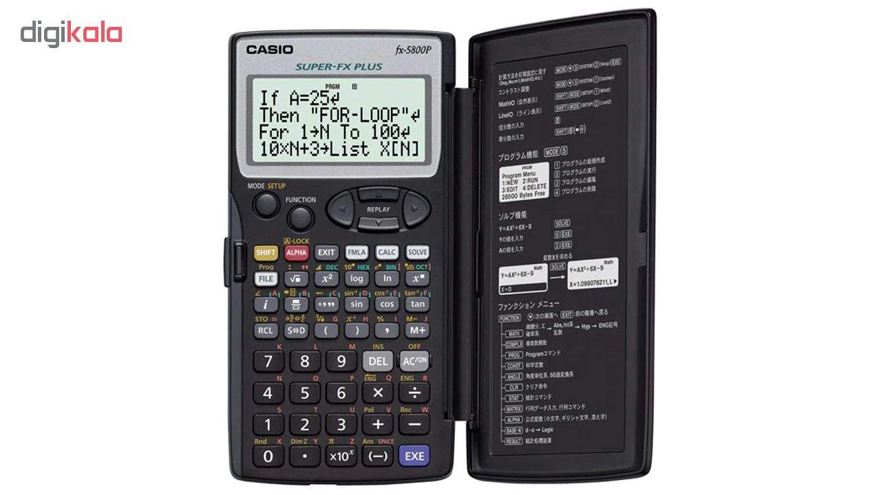 ماشین حساب کاسیو FX-5800 main 1 2