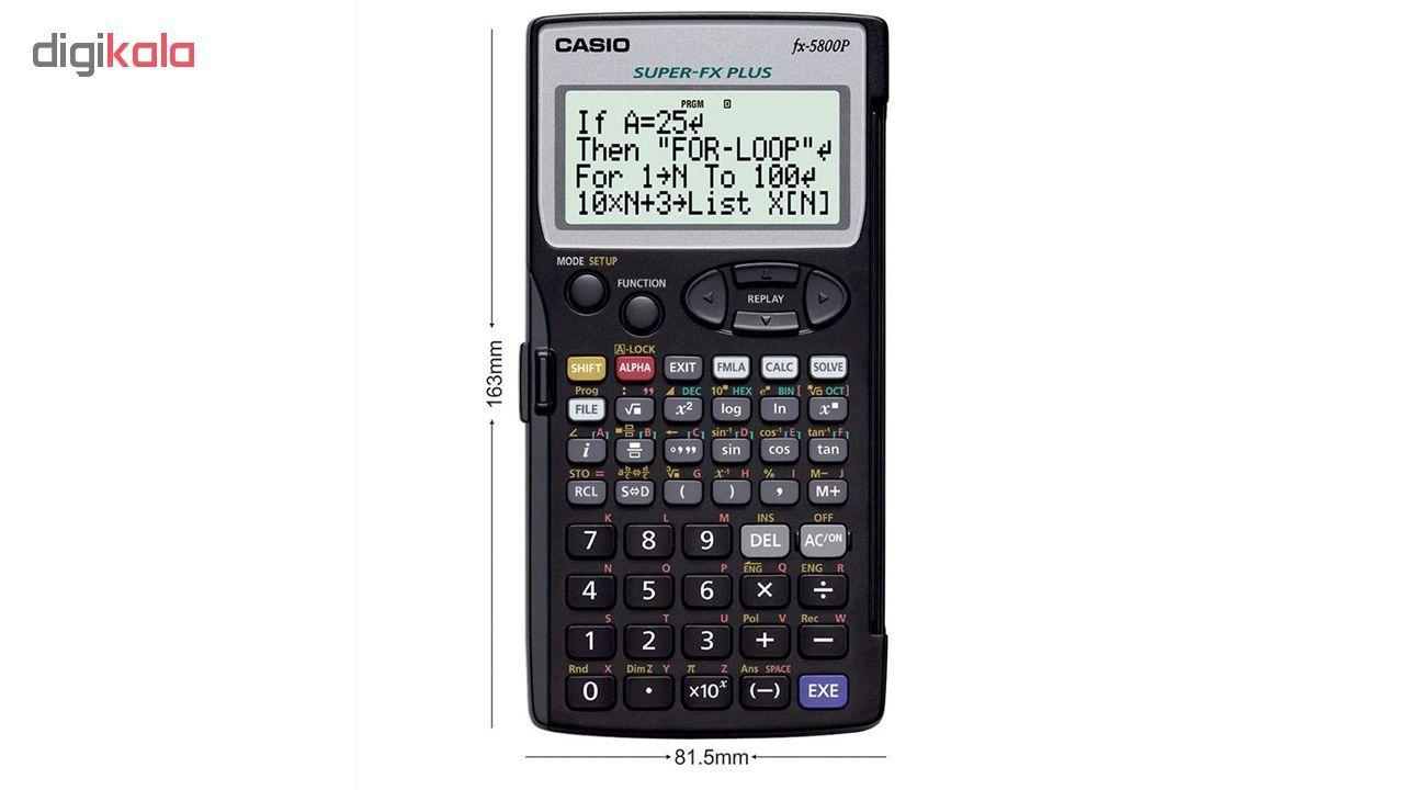 ماشین حساب کاسیو FX-5800 main 1 3