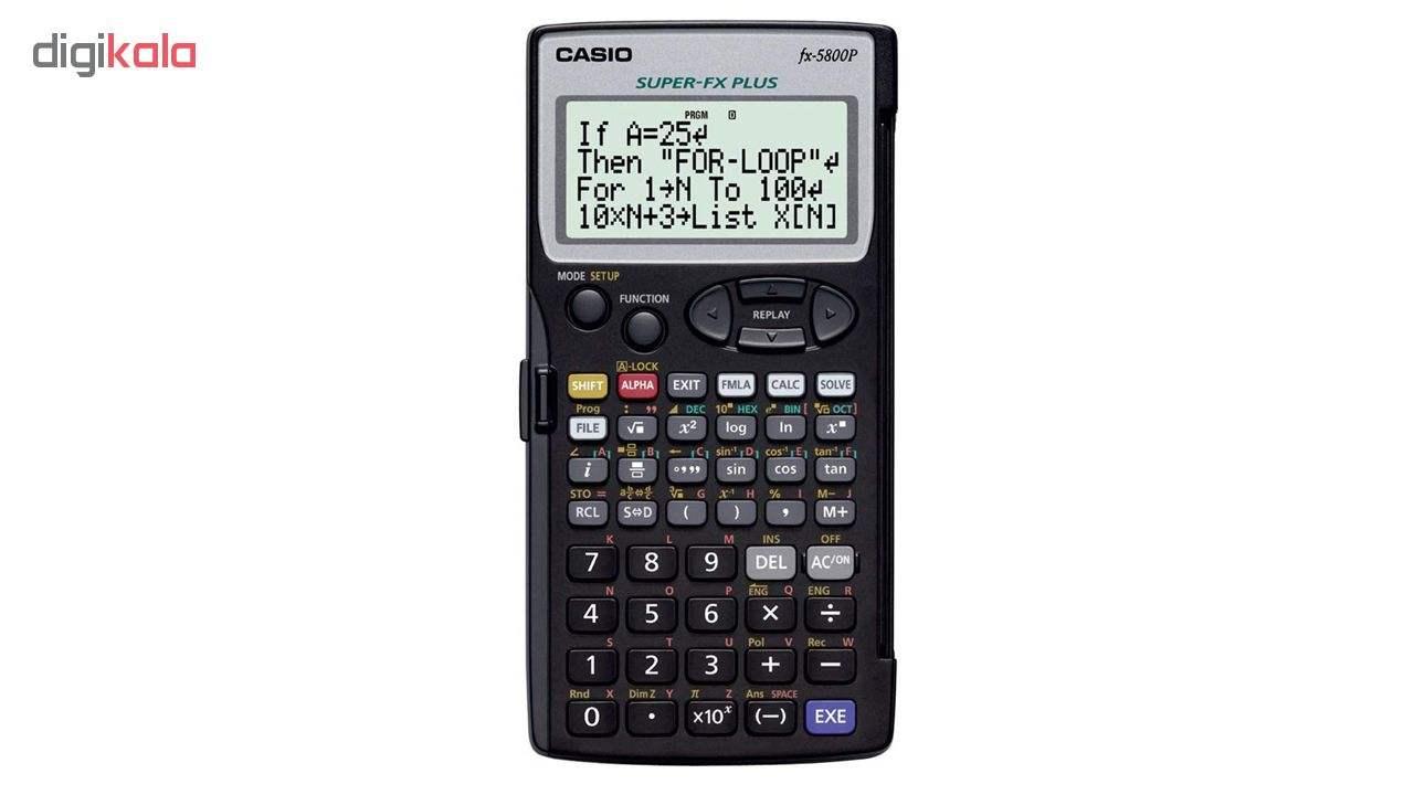 ماشین حساب کاسیو FX-5800 main 1 1