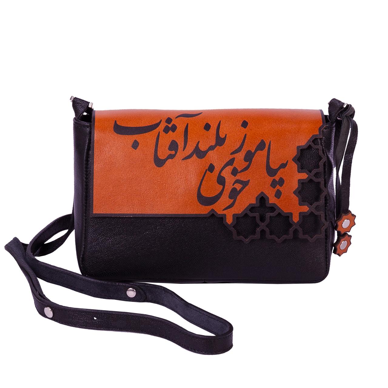 کیف دوشی زنانه مدل Mita