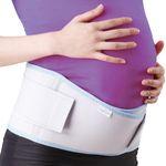 شکم بند بارداری ولکر کد 23011