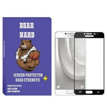 محافظ صفحه نمایش برنارد مدل FUB_01 مناسب برای گوشی موبایل سامسونگ Galaxy C5 Pro