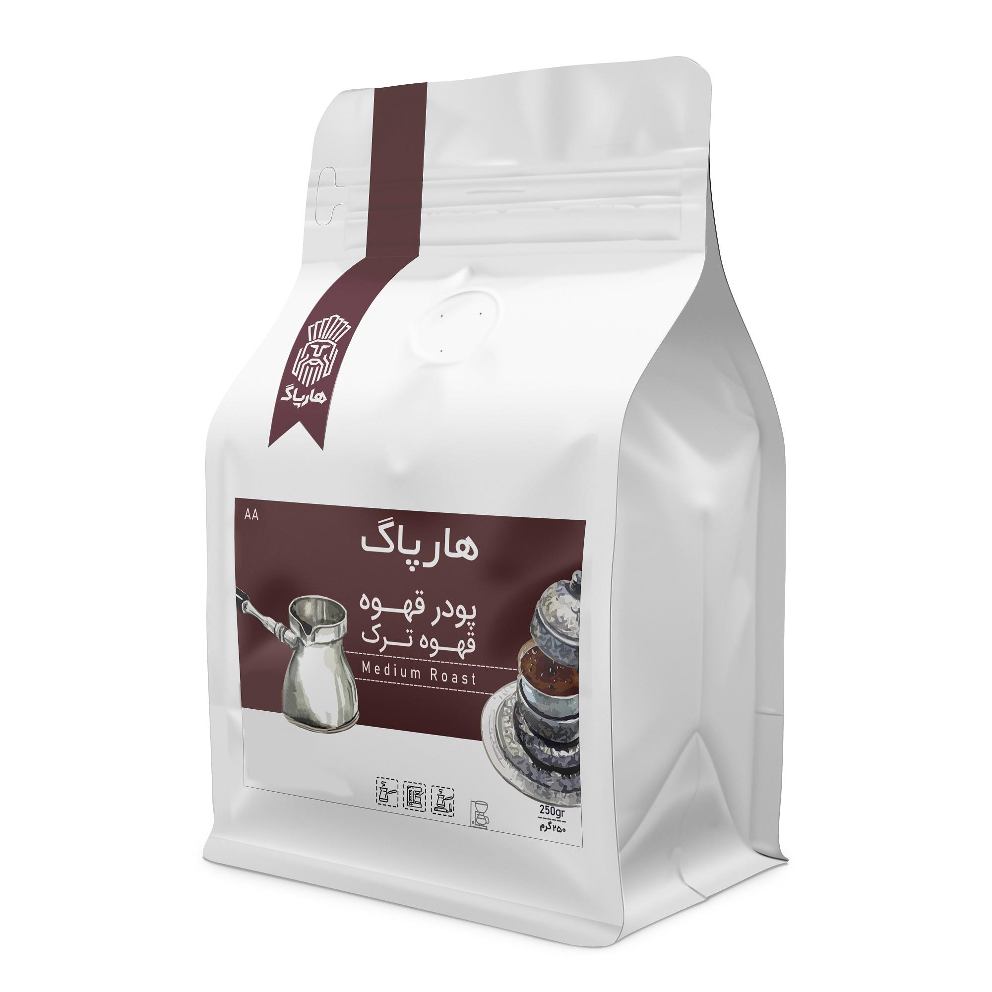 قهوه ترک هارپاگ مقدار 250 گرم
