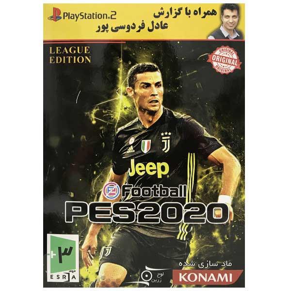بازی PES2020 همراه با گزارش عادل فردوسی پور مخصوص PS2 نشر لوح زرین