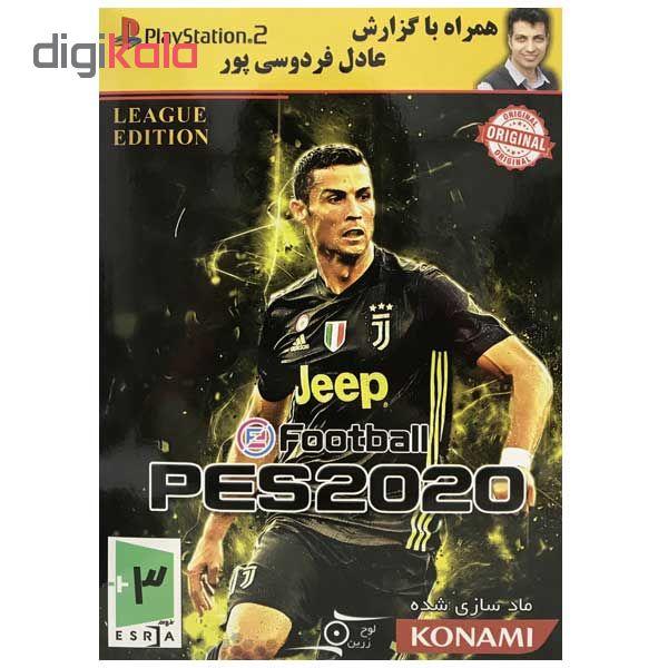 بازی PES2020 همراه با گزارش عادل فردوسی پور مخصوص PS2 نشر لوح زرین main 1 1