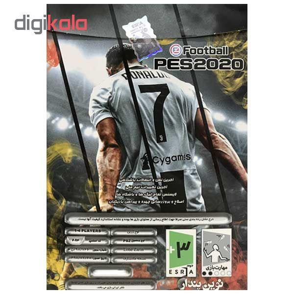 بازی PES2020 همراه با گزارش عادل فردوسی پور مخصوص PS2 نشر لوح زرین main 1 2