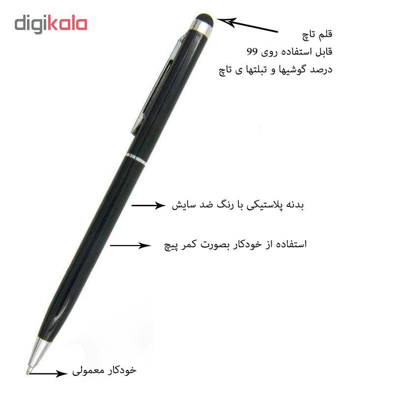 قلم لمسی کد 4488002