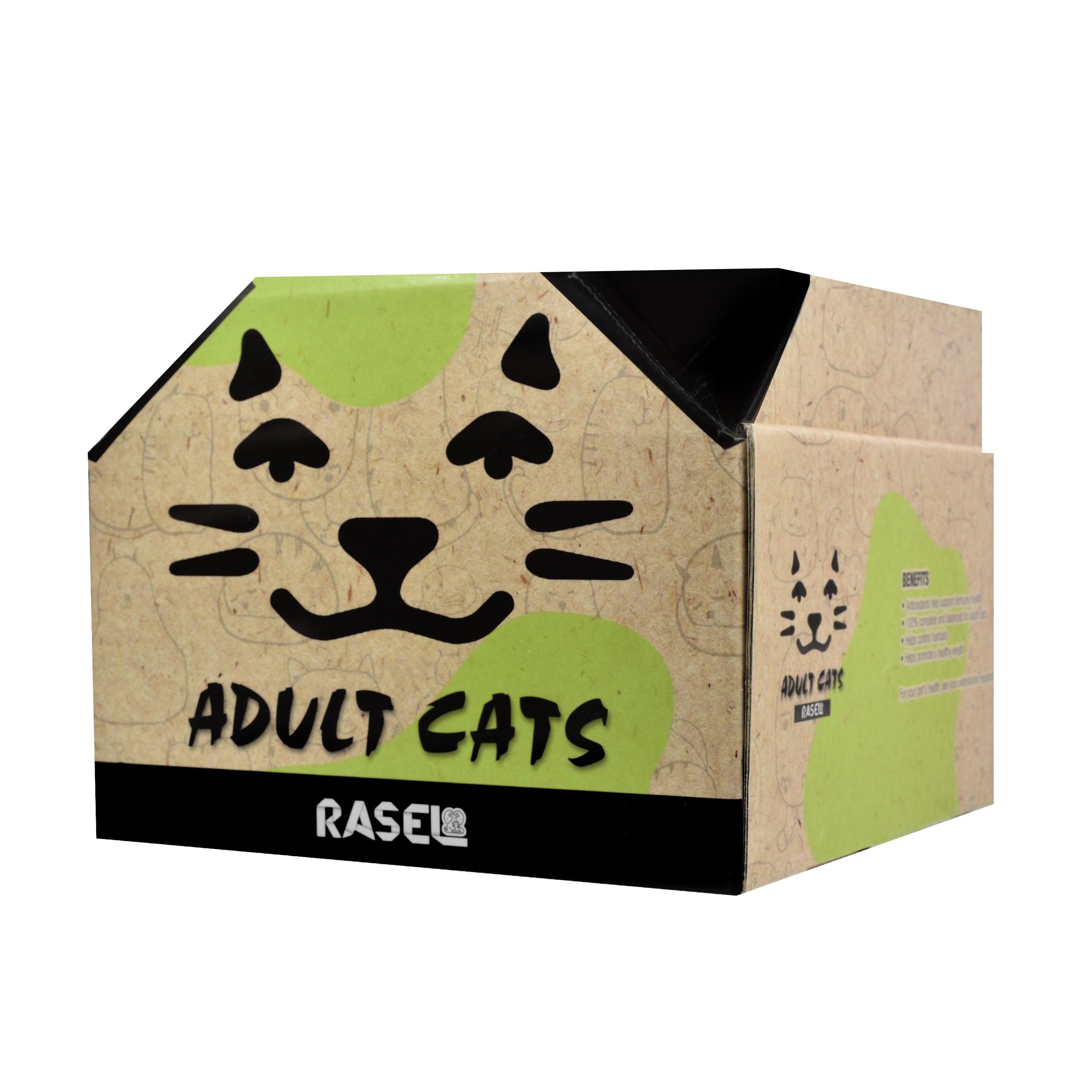 غذای گربه راسل مدل 0031 وزن 1500گرم