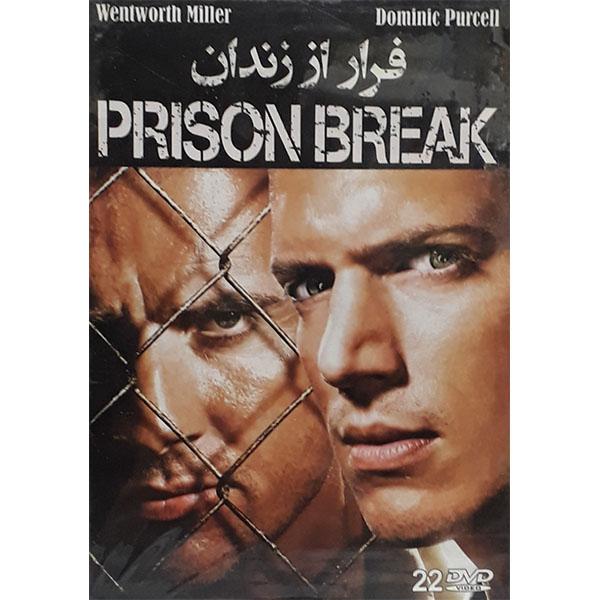 فیلم سینمایی فرار از زندان اثر پل شیورینگ