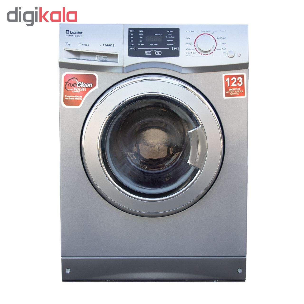 ماشین لباسشویی لیدر مدل L1200D ظرفیت 7 کیلوگرم main 1 1