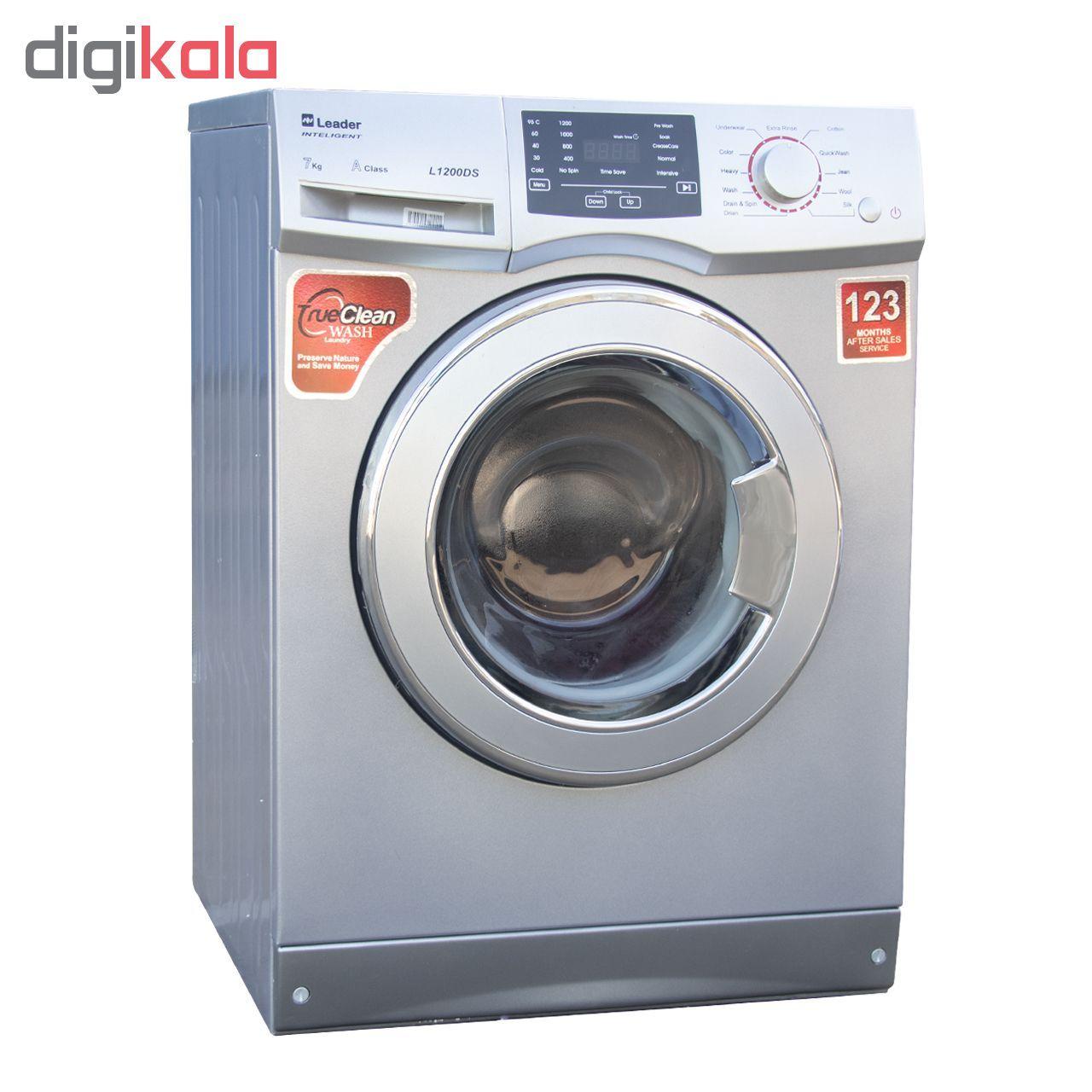 ماشین لباسشویی لیدر مدل L1200D ظرفیت 7 کیلوگرم main 1 2