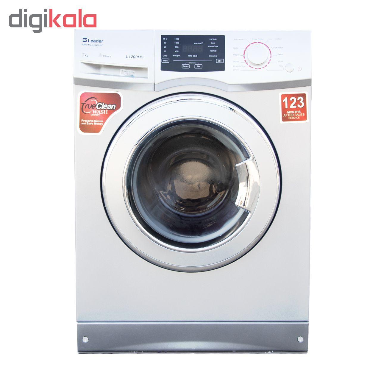 ماشین لباسشویی لیدر مدل L1200D ظرفیت 7 کیلوگرم main 1 6
