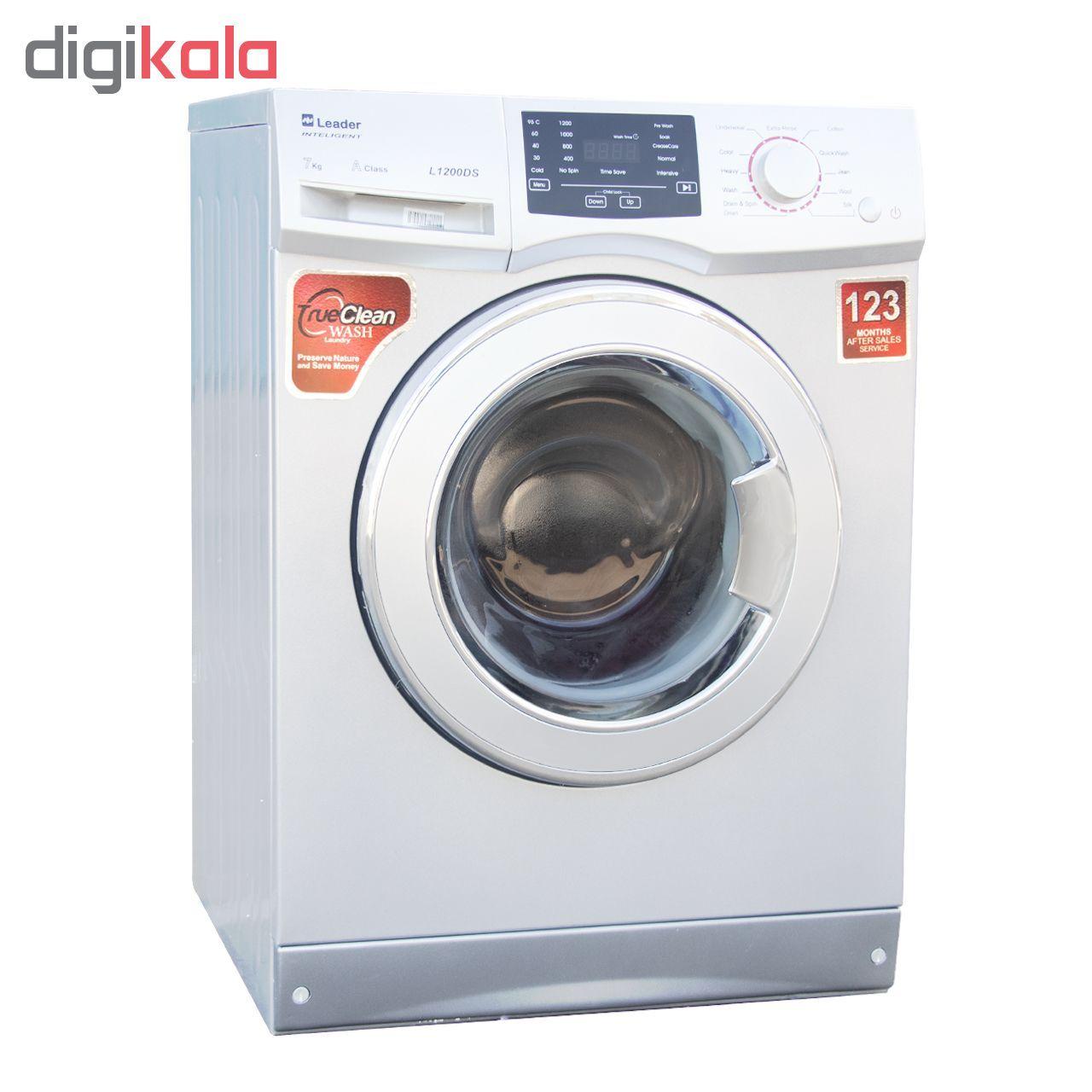 ماشین لباسشویی لیدر مدل L1200D ظرفیت 7 کیلوگرم main 1 7
