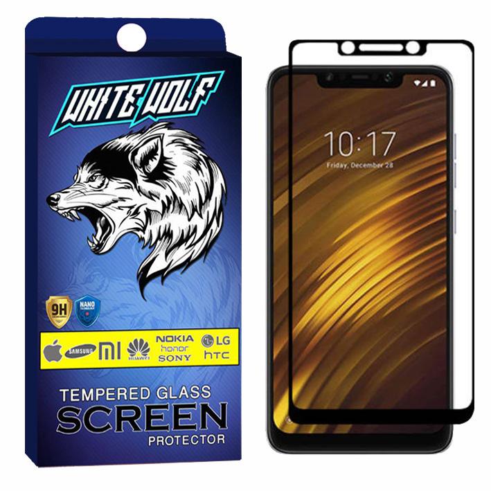 محافظ صفحه نمایش وایت ولف مدل WGF مناسب برای گوشی موبایل شیائومی Pocophone F1