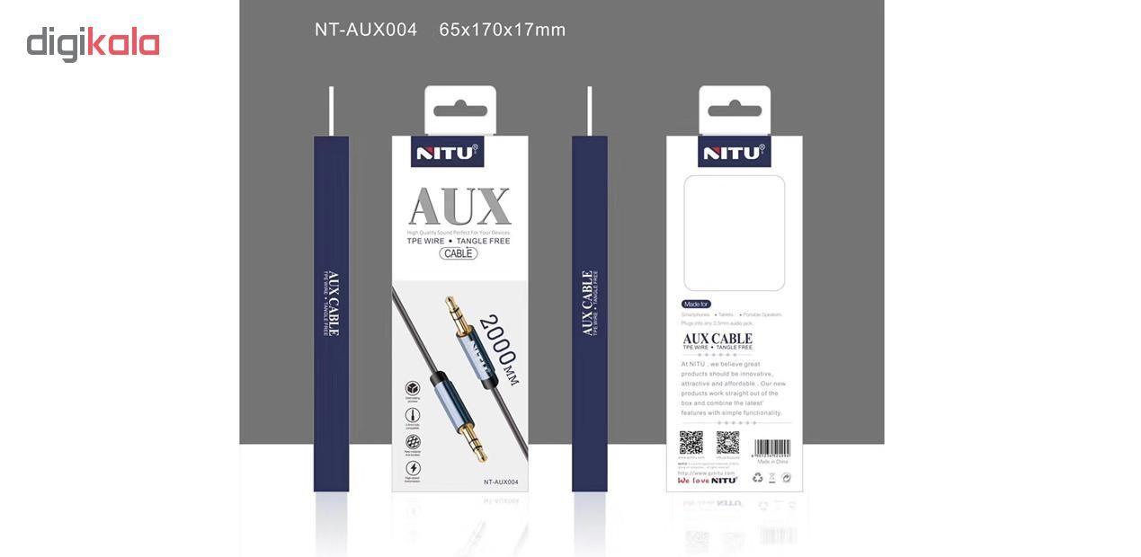 کابل انتقال صدا نیتو مدل NT-AX004 طول 2 متر main 1 1