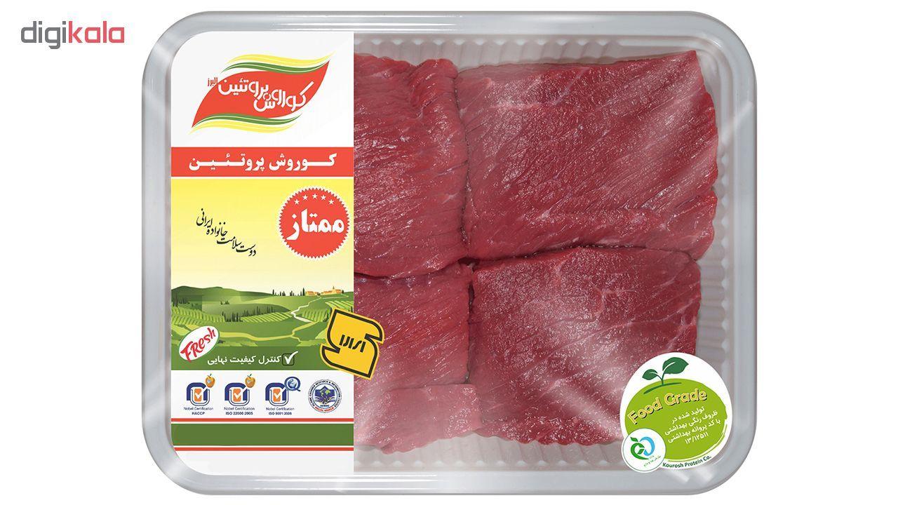 گوشت خورشتی گوساله داخلی کوروش پروتئین -  800 گرم main 1 3